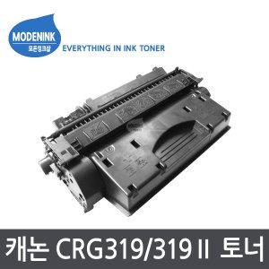 CRG-319 재생토너 LBP6300 6303 6304 6633 251 DN DW