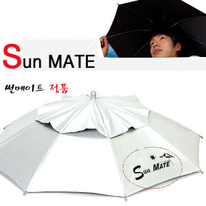 삿갓모자 낚시 캠핑 우산모자 자외선차단 레져