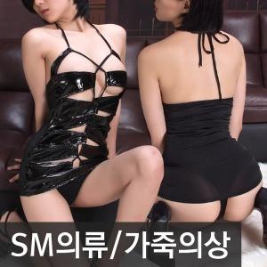 SM의류/SM/가죽자켓/가죽의상/가죽/채찍/섹시슬립가터