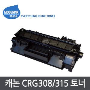 CRG-308 CRG315 재생 LBP-3300/3310/3360/3370 K C