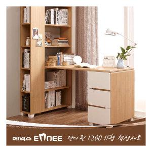 (현대Hmall) 에넥스 ENNEE 만다린 1200 H형 책상세트