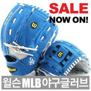 ���� MLB �߱��۷��� ������� ���ܱ۷��� õ������
