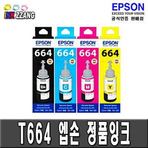 T6641 ������ǰ T664 L100 L120 L210 L350 L455 L555