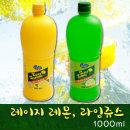 레이지레몬즙 1000ml/레이지레몬/레몬즙/레몬원액