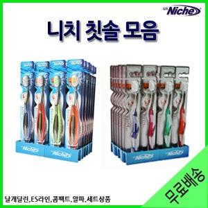 니치칫솔종합 날개달린칫솔 24개(무료배송)유아용칫솔