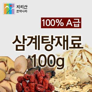 국산 삼계탕재료 100g 당귀 황기 두충 헛개나무 대추