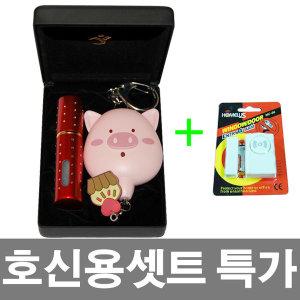 원투가드 호신용품 호신용스프레이 경보기 삼단봉