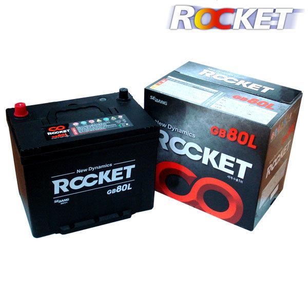 로케트GB80L /  GB80R 아반떼 엑센트 크레도스 로체