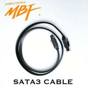 당일출고 엠비에프 SATA3 케이블/ㅡ자/ㄱ자/30cm/50cm