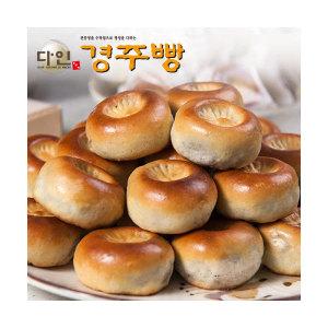 (현대Hmall) 다인  팥앙금 듬뿍  경주빵 32g x 20 개입