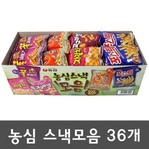 농심 스낵모음 박스 36개 스낵과자세트 /코스트코