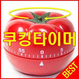 스톱워치 알람시계 탁상시계 타이머 초시계 시계