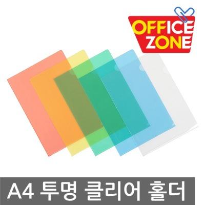 [오피스존] L자형 클리어 홀더(10장)간지 투명 화일 병원 챠트용