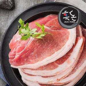 (흑돈)제주흑돼지 구이용500g/뒷다리살/찌개용/덩어리