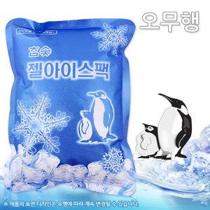 휴대용 쿨팩 냉팩 젤 미니 아이스팩 얼음팩 보냉팩