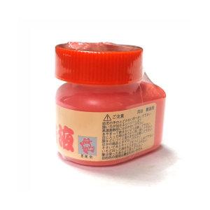 주묵액 - 70ml/일본 묵운당 제조/전각/교정용