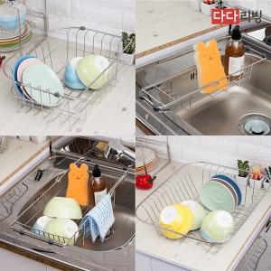 개수대 주방 선반 싱크볼 설거지 그릇 건조대