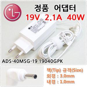 LG 그램 14Z960-GR30K 노트북 정품 어댑터 충전기