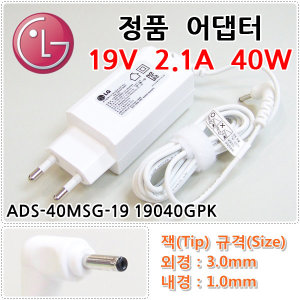 LG 15U340 (LG15U34) 노트북 정품 어댑터 충전기