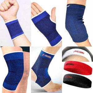 보호대 관절보호대 발목손목무릎 스포츠보호대