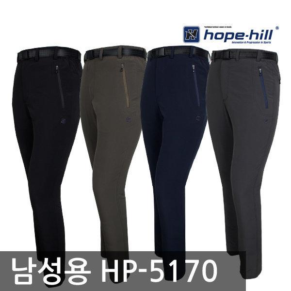 (남/HP-5170)버티컬소프트팬츠/등산바지/스트레치팬츠