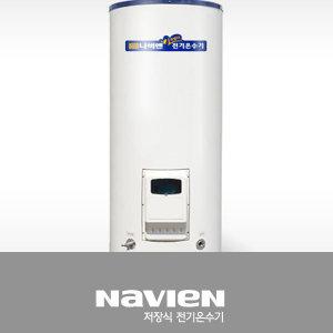 경동나비엔 대형 저장식 심야전기온수기 MEW 240L