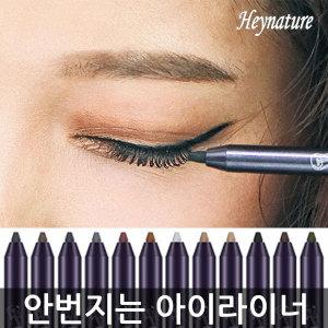 헤이네이처 번짐없는 헤이팝 젤아이라이너/7200/펜슬
