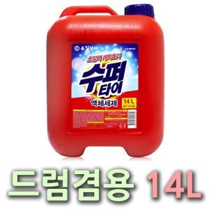 LG 생활건강 대용량 수퍼타이 액체 세탁 세제 14L