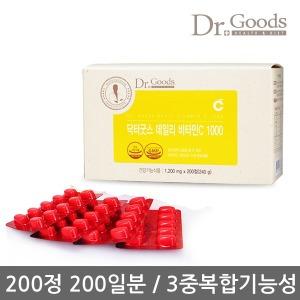 Dr.Goods ���ͱ½� ���ϸ� ��Ÿ��C 1000 �� 200��