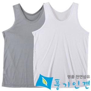 인견 남성 민소매 반팔 런닝 남자 속옷 100% 풍기인견