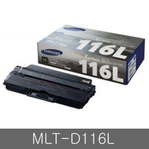 삼성토너 MLT-D116L/SL-M2625/M2626/M2675F/M2675FN