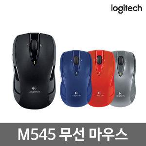 ����Ʈ �������ڸ��� �������콺 M545