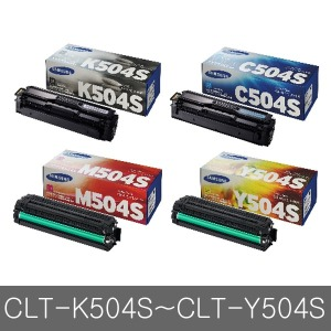 삼성토너(M) CLT-K504S/CLT-C504S/CLT-M504S/CLT-Y504
