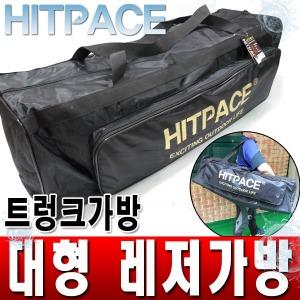 대형레져가방/낚시가방/트렁크백/캠핑 여행가방