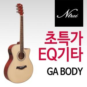 초특가 EQ 어쿠스틱기타 N70G 통기타