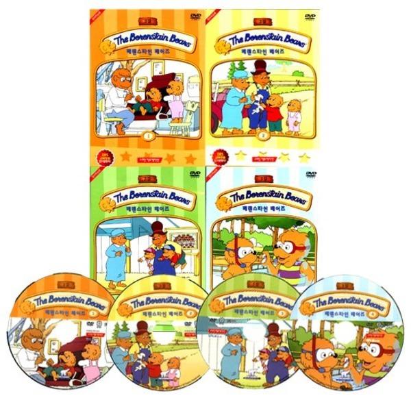 DVD  The Berenstain Bears 우리는 곰돌이 가족 3집 4종세트