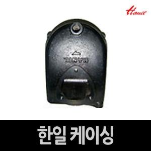 한일정품펌프부속PA-630케싱 케이싱 캐이싱 캐싱 캐씽