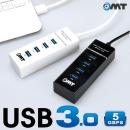 OMT 4포트 USB3.0 USB허브 5Gbps 고속전송 OUH-HB30