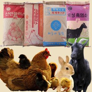 25kg 닭사료/산란사료/병아리모이/염소/토끼/흑염소