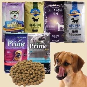 대용량 20kg 강아지사료/애완견/대용량/진돗개/개사료