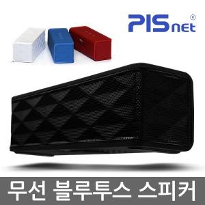 베스트셀러 휴대용 블루투스 스피커 사운드박스