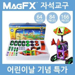 �ƿ������� MAGFX �ڼ����� 84p �ڼ��? ���Ʊ���