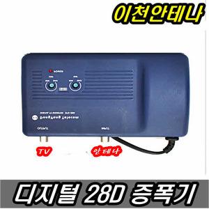 TV 증폭기 HD 디지털 영상 신호 DMB 안테나 케이블 선
