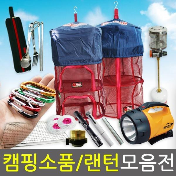코베아 사각 식기건조망외  캠핑용품