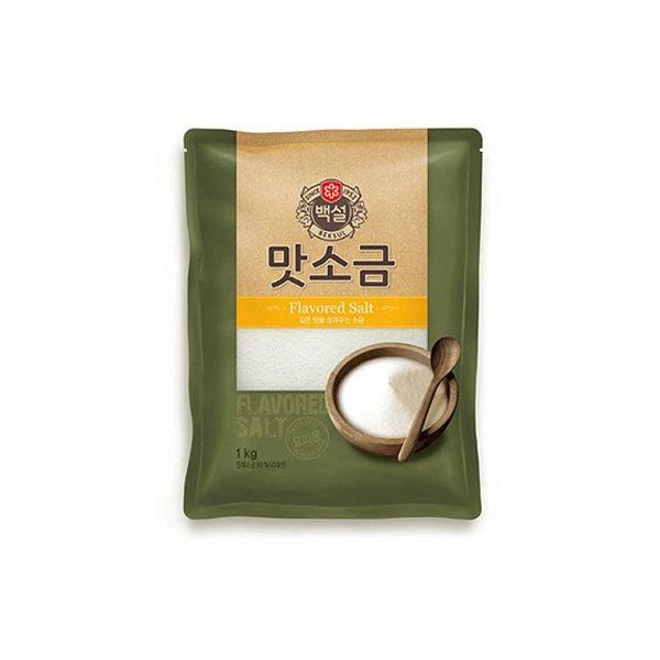 백설 맛소금1kg/소금/맛소금