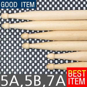 드럼스틱 5A 5B 7A 타악기 우드팁 연주자용