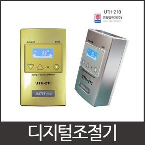 UTH-210 온도조절기 우리엘전자 센서포함
