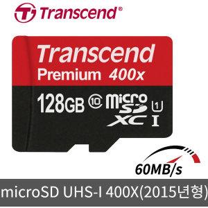 트랜센드 MicroSDXC 400X UHS-1 128G /마이크로SD