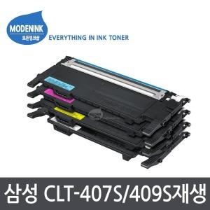 CLT-407S/409S 재생 CLP310K CLP315K CLP320K CLP325K