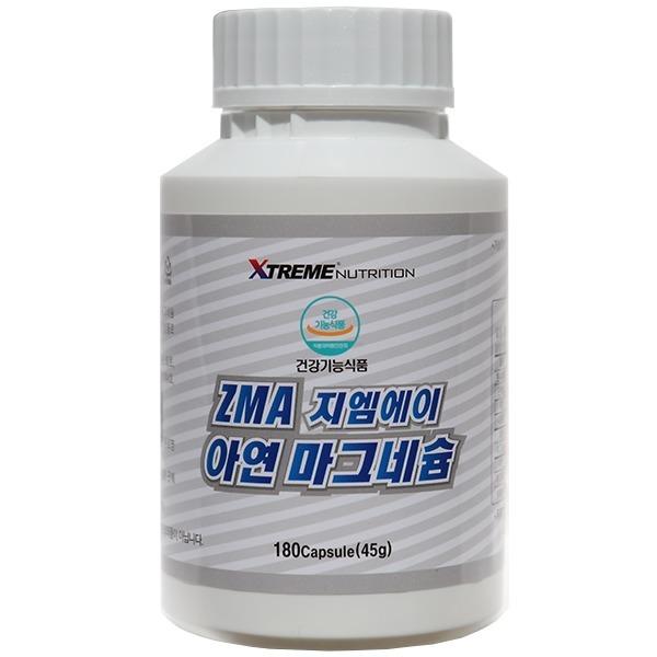 ZMA아연마그네슘(180캡슐)/헬스보충제/근육/숙면